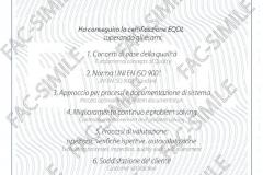 Certificato EQDL Full
